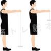 リストローラーで前腕を鍛える方法