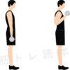 二の腕の筋肉が鍛えられる筋トレ4選