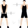 アームカールのやり方を種類別に解説。上腕二頭筋や腕頭骨筋が鍛えられます。