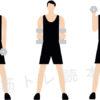 ハンマーカールのやり方を解説~前腕の腕橈骨筋に特に効果的な種目です。