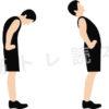 筋肉を鍛えて姿勢改善。姿勢を良くするのに効果的な筋トレ