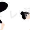【ヨガ】カラスのポーズやり方を解説