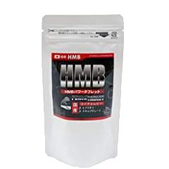 つじトレーニングジム HMBパワータブレット