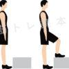 地味に効果的!踏み台昇降運動のやり方を解説