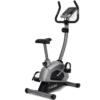 自宅で痩せるならエアロバイクがおすすめです。消費カロリー量などを解説。