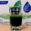 青汁はダイエットに効果的ではありませんが、青汁はとても美味しいです。